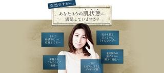 1-プラセンコンクフォースキンの化粧品.jpg