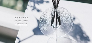 1-le phare-アロマ.jpg