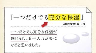 11-乳酸菌ローション-評判.jpg