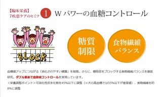 11-犬心-評判.jpg