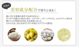 12-Angellir-美容成分配合.jpg