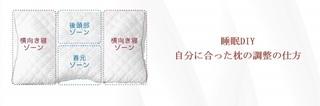 12-アイメイドシリーズ-WEB限定.jpg