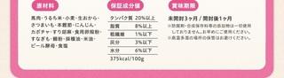 12-ナチュラルキッチンフード-評判.jpg
