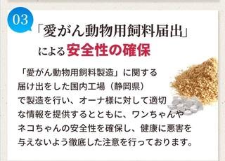 12-獣医師推奨の猫用「毎日爽快」-購入.jpg