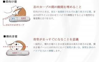 13-アイメイドシリーズ-WEB限定.jpg
