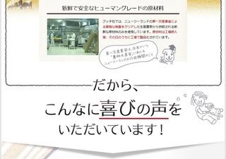 13-ブッチ-ドッグフード.jpg