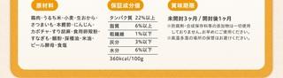 14-ナチュラルキッチンフード-トライアル.jpg