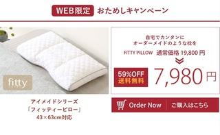 15-アイメイドシリーズ-WEB限定.jpg