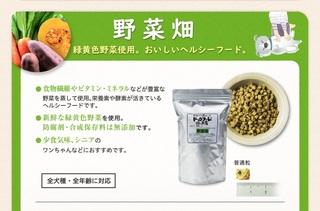 15-ナチュラルキッチンフード-高品質.jpg