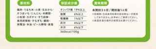 16-ナチュラルキッチンフード-天然食材.jpg