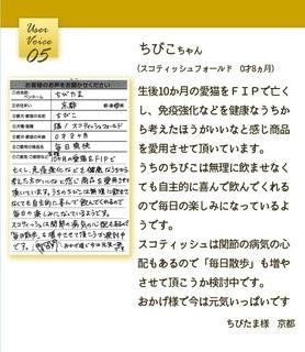 19-獣医師推奨の猫用「毎日爽快」-口コミ.jpg