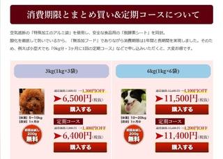 2-犬心-ペット.jpg