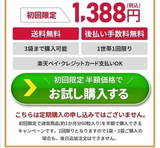 2-獣医師推奨の猫用「毎日爽快」-猫用サプリ.jpg