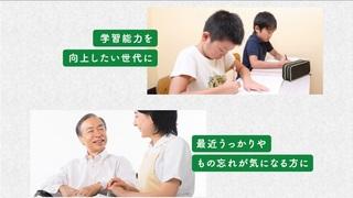 2-GREEN MILK-青汁.jpg