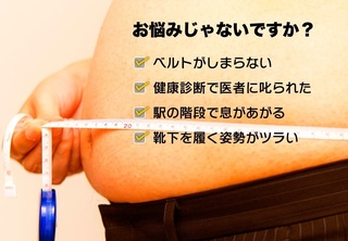 2-SASUKE-加圧.jpg