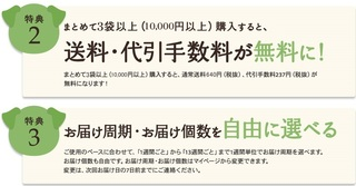 3-モグワンドッグフード-ペットフード.jpg