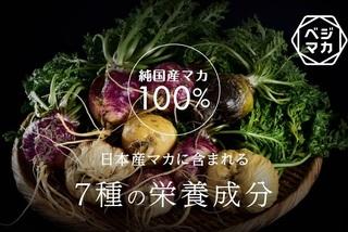 3-日本産マカ100%カプセル-アスパラギン酸.jpg
