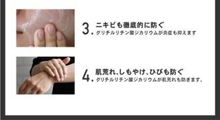 3-NALC-MILK-LOTION-乳液.jpg
