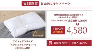 4-アイメイドシリーズ-睡眠.jpg