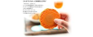 4-クアトロえびチーズ-お中元.jpg