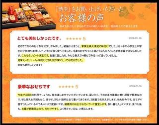 4-博多久松-食材.jpg