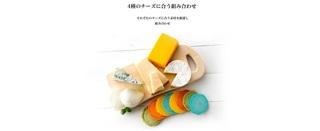 5-クアトロえびチーズ-お菓子.jpg