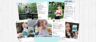5-MORINGA PROTEIN-ダイエット.jpg