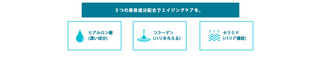 5-NULLでエイジングケア.png