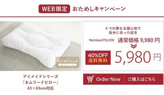 6-アイメイドシリーズ-オーダーメイド枕.jpg