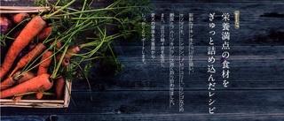 6-カナガンドッグフード-.jpg