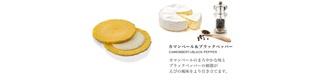 6-クアトロえびチーズ-女子会.jpg