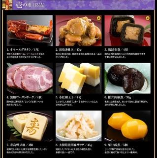 6-博多久松-冷凍おせち.jpg