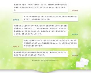 6-蔘龍人参-人参.jpg