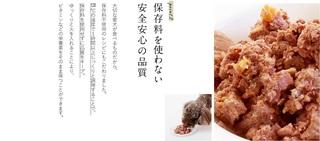 7-カナガンドッグフード-.jpg