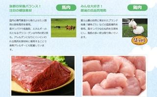 7-ナチュラルキッチンフード-天然食材.jpg
