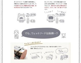 7-ブッチ-購入.jpg