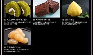 7-博多久松-お節.jpg