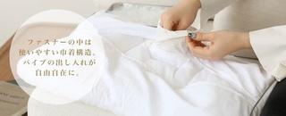 8-アイメイドシリーズ-フィッティング枕.jpg