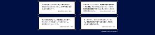 8-テクノジェルの寝心地.jpg