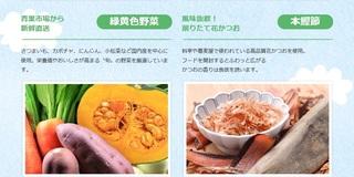 8-ナチュラルキッチンフード-購入.jpg