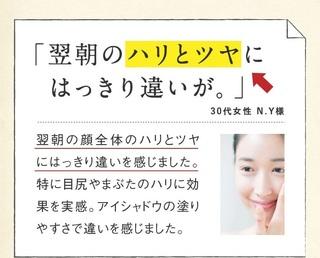 8-乳酸菌ローション-通販.jpg