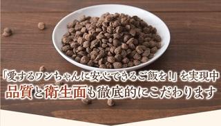 8-馬肉自然づくり-通販.jpg