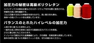 8-SASUKE-最高のオシャレ.jpg