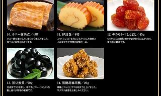 9-博多久松-食材.jpg