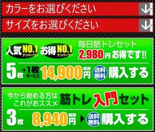 9-SASUKE-最高のカラダ.jpg