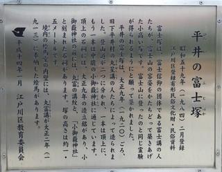 DSCN0484.JPG