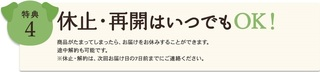 4-モグワンドッグフード-ドッグフード.jpg