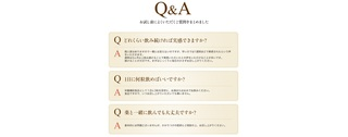 QA1.jpg