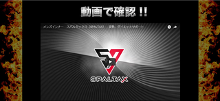 SnapCrab_NoName_2017-4-27_6-25-6_No-00.png