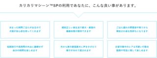 SnapCrab_NoName_2018-2-6_19-47-32_No-00.png